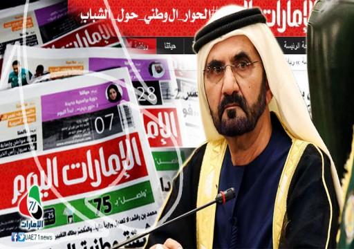 تبطل مزاعم منتدى الإعلام.. محاكم أمن الدولة تعاقب بشدة على حرية التعبير