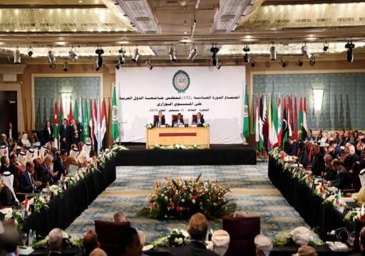 المجلس الأعلى في ليبيا: الجامعة العربية رهينة لحسابات وأجندة الإمارات