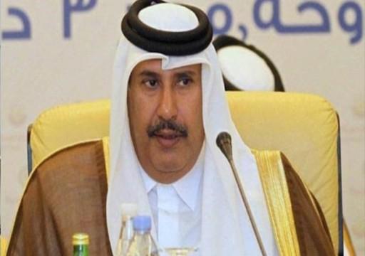 حمد بن جاسم ينتقد موقف الجامعة العربية بعد وقف الهجوم على سوريا