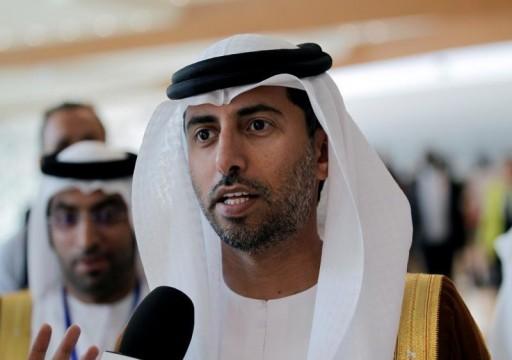 المزروعي: الإمارات ستعوض في أكتوبر ونوفمبر عن الإنتاج الزائد