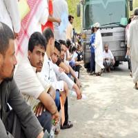 بلومبيرغ: مغادرة الوافدين أضرت بسوق العمل السعودية