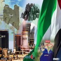 """الإمارات بين استحقاقات """"طريق الحرير"""" و خفايا """"التجارة الحرام""""!"""