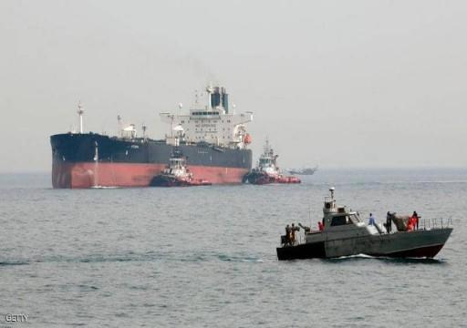 السعودية: إنقاذ ناقلة نفط إيرانية تعطلت بالقرب من ميناء جدة