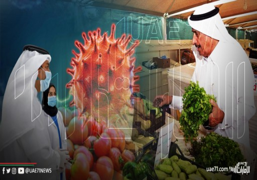 """""""لن يجوع أحد في الإمارات"""".. هل كشف كورونا هشاشة الأمن الغذائي أم ضعف الاستثمار الحكومي؟"""