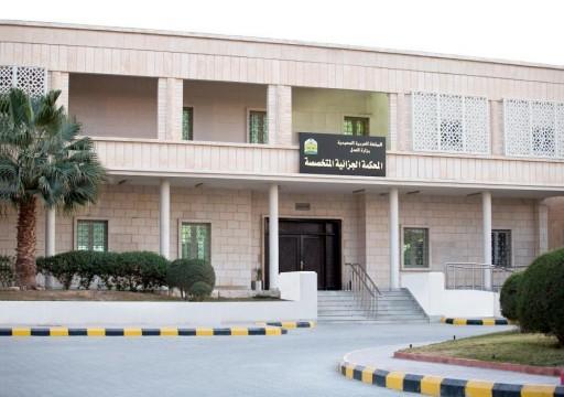 منظمة حقوقية: محكمة سعودية تسجن مدونا يمنيا لتأييده حقوق المثليين
