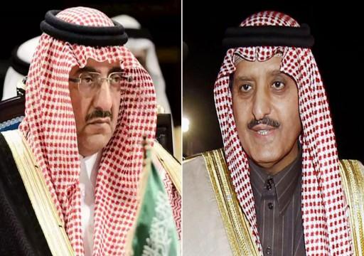 حملة اعتقالات بالسعودية تطال أمراء كبارا في العائلة المالكة