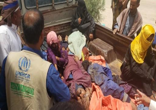 اليمن.. مقتل وإصابة أكثر من 15 مدنياً بينهم أطفال بغارة للتحالف