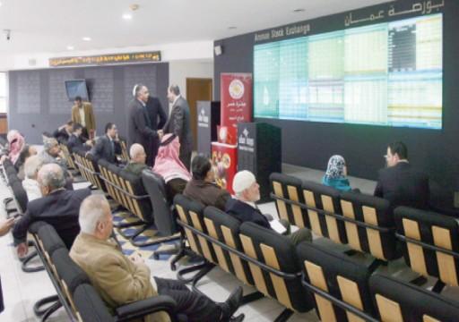 بورصة عمان تسجل أدنى مستوى منذ 17 عاماً
