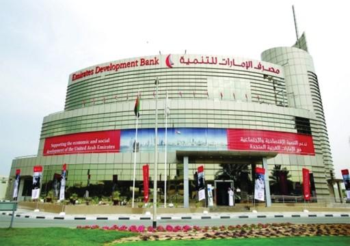 مجلس الوزراء يعتمد إعادة تشكيل مجلس إدارة مصرف الإمارات للتنمية