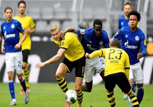دورتموند يدشن عودة الدوري الألماني بفوز كبير على شالكة