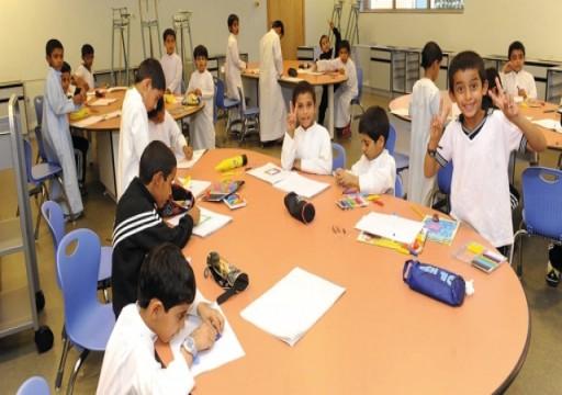 التعليم والمعرفة توفّر فصول تقوية لطلبة المدارس الحكومية مجاناً