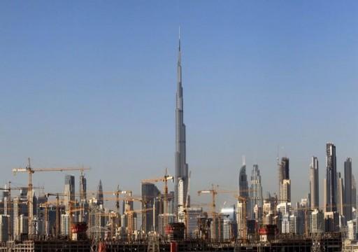 داماك تعتزم التوقف عن إطلاق مشاريع سكنية جديدة حتى يتعافى قطاع العقارات في دبي