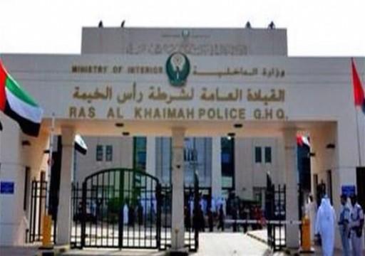 شرطة رأس الخيمة تنفي ما نشر حول سرعة ضبط الرادار على طريق خليفة