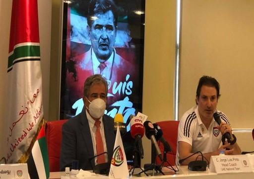"""مدرب """"الأبيض"""" الجديد يأمل بقيادة المنتخب لكأس العالم 2022"""