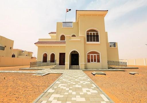 بدء صرف قروض وتوزيع المساكن والأراضي في أبوظبي والعين والظفرة