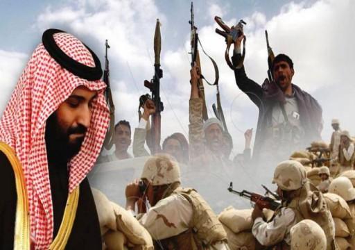 أسوشيتد برس: السعودية تخوض مفاوضات سلام سرية مع الحوثيين