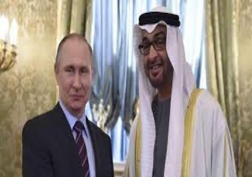 السفيرة الأمريكية السابقة في الإمارات: أبوظبي قلقة من حرب أسعار النفط