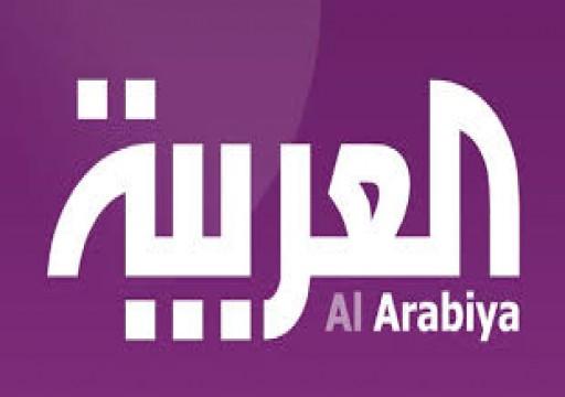 مغردون أمنيون محسوبين على أبوظبي يهاجمون قناة العربية ويشتمونها