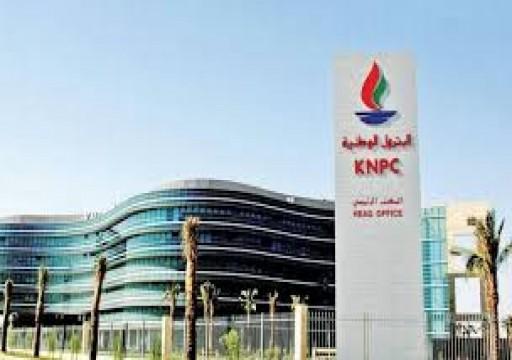 الكويت تقول إن المخزون الاستراتيجي لمشتقات الوقود في وضع آمن