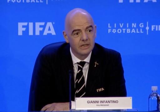 فيفا يعلن زيادة عدد أندية كأس العالم بداية من 2021