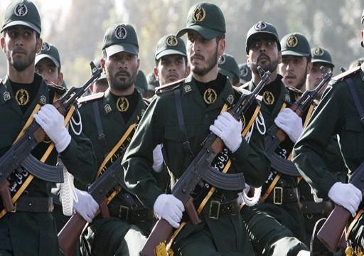 كيف قابلت أبوظبي تصنيف واشنطن الحرس الثوري الإيراني بـالإرهابي؟