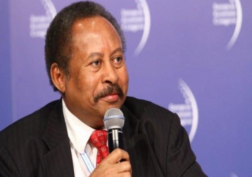 رئيس وزراء السودان الجديد يتعهد بتحقيق السلام وحل الأزمة الاقتصادية