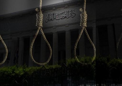 إيران.. المحكمة العليا تؤيد إعدام 7 مسلمين سنة