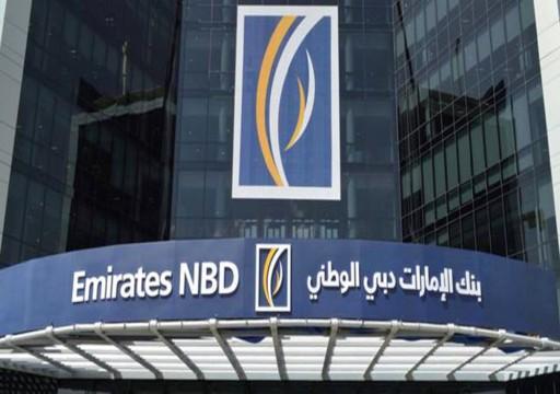 الإمارات دبي الوطني يبيع حصة في إن.إم.سي مقابل 35 مليون دولار