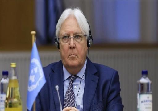 البعثة الأممية تسلم أطراف الصراع في اليمن مسودة اتفاق جديد لحل الأزمة