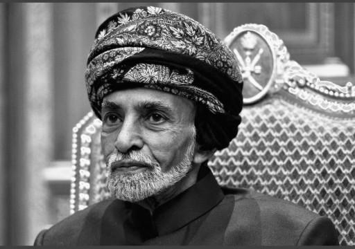 محمد بن راشد يعزي في وفاة السلطان قابوس