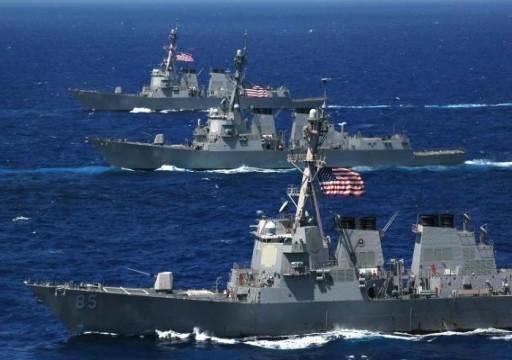 بعد تهديد ترامب لإيران بدفع الثمن.. سفن أمريكية تعبر مضيق هرمز باتجاه الخليج