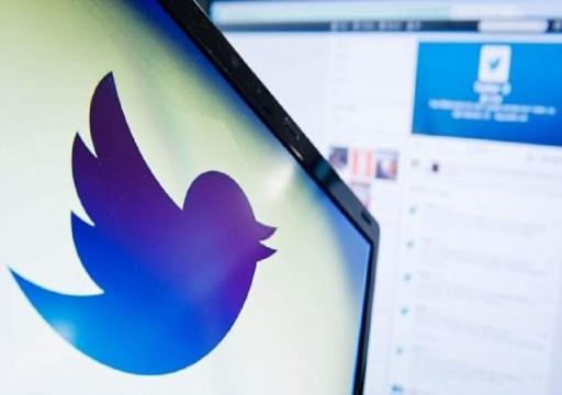 """""""تويتر"""" تغلق حسابات لـ""""حركة الهوية"""" اليمينية المتطرفة"""
