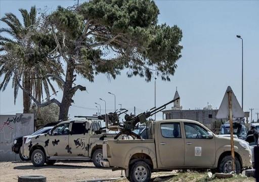 قوات الوفاق الليبية تشن هجوماً على تمركزات حفتر جنوبي طرابلس