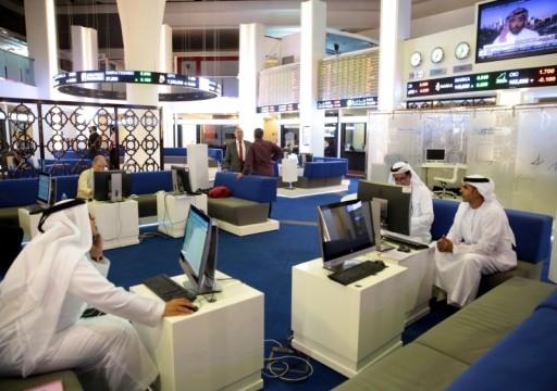 سوق أبوظبي للأوراق المالية يصدر دليل معايير الإفصاح البيئي والحوكمة