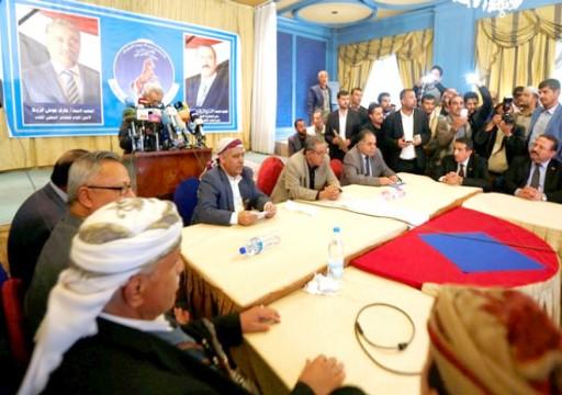 اليمن.. حزب المؤتمر في صنعاء يعلن مقاطعة الحوثيين