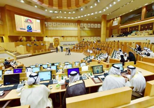 الوطني الاتحادي يدرس إصدار قرار بتعليق النشاط البرلماني للمجلس