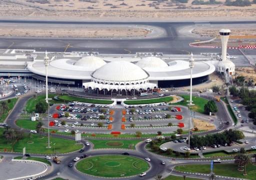 اعتماد نظام إدارة الوثائق الخصوصية لمطار الشارقة