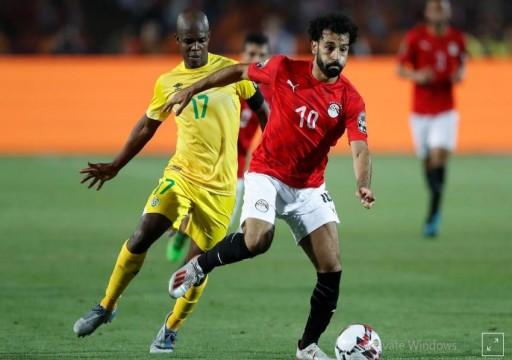 مصر تستهل كأس الأمم بفوز غير مقنع 1-صفر على زيمبابوي