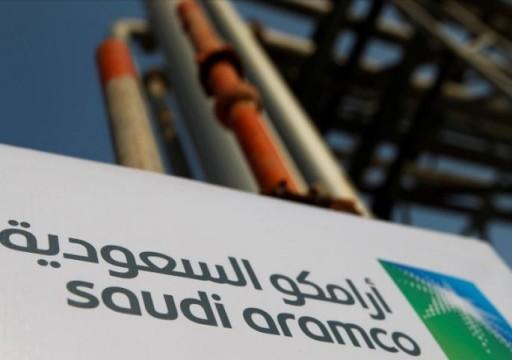 أرامكو السعودية تواجه معضلة حقيقية في توزيع أرباحها