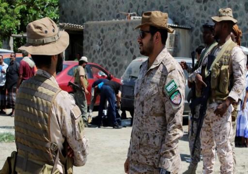 رويترز: السعودية لجأت لمحادثات مع الحوثيين بعد خروج الإمارات من اليمن