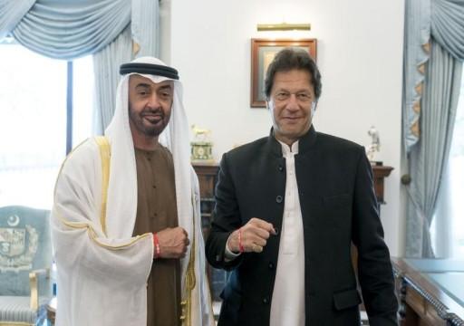 باكستان تطلب من الإمارات تحويل ودائع  إلى قروض