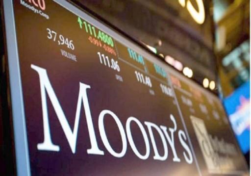 """""""موديز"""": الإمارات خامس مصدر للصكوك عالمياً"""