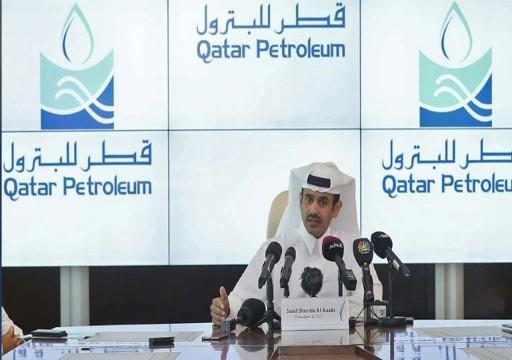 """""""قطر للبترول"""" تتجه لخفض الوظائف وتقليص الإنفاق بسبب كورونا"""