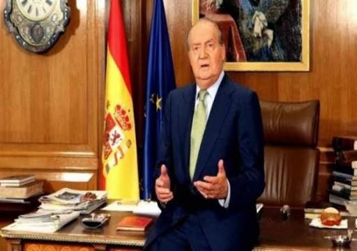 ملك إسبانيا  الهارب في قضايا فساد يقيم في أغلى فندق بالعالم في أبوظبي