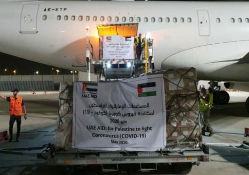 خامنئي ينتقد إرسال طائرة شحن من أبوظبي لإسرائيل