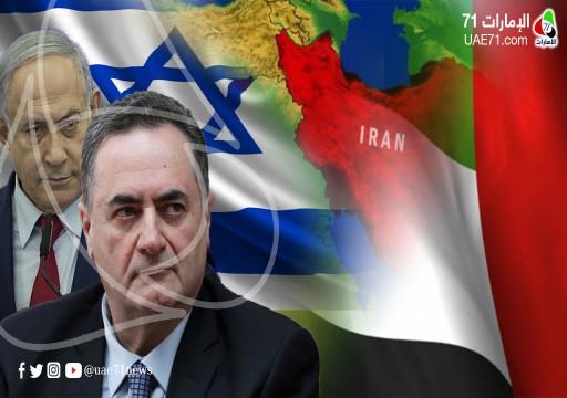 إسرائيل تهدد إيران بجبهة إماراتية سعودية أمريكية