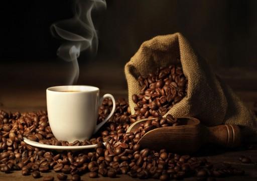 باحثون: القهوة قد تساعد في الوقاية من مرض باركنسون