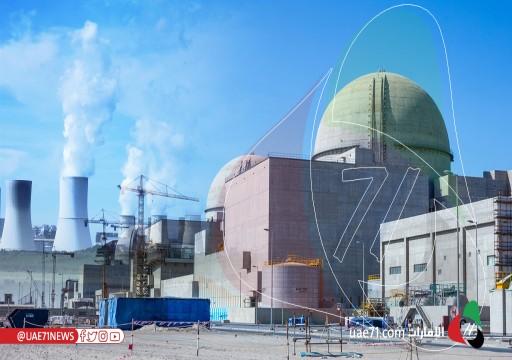 """مفاعلات """"براكة"""" النووية.. مشروع وطني كبير يدعمه الإماراتيون ولكنه يثير مخاوفهم أيضا!"""