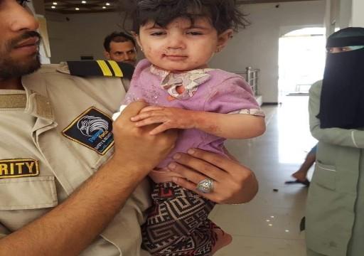 الأمم المتحدة تدين مقتل مدنيين بغارات للتحالف السعودي على صنعاء