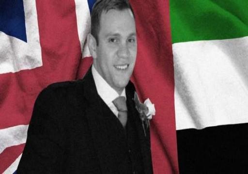 معتقل بريطاني سابق في الدولة يقول لحكومته: أبوظبي ليست صديقة بلادنا